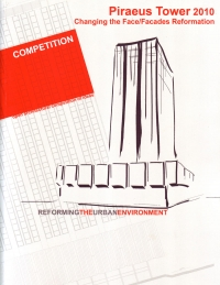 Catalogue: Piraeus Tower 2010-Facades Reformation