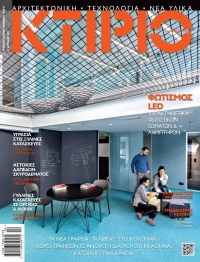 Oral Surgery and Dentistry Clinic in Marousi_interior design (KTIRIO magazine)